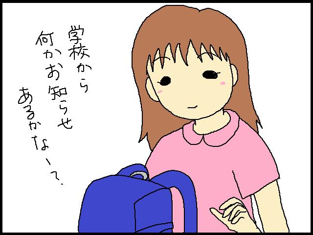 20120616 3