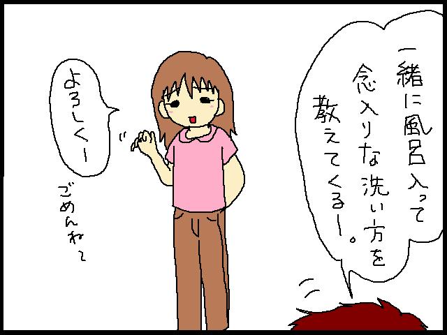 20120616 2