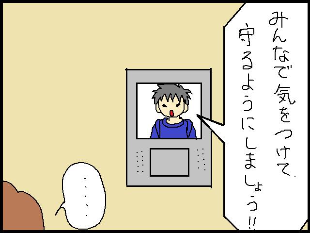 20120722 4