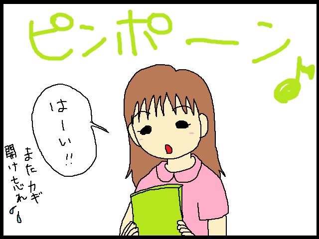 20120722 1
