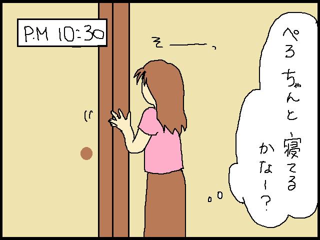 20120809 1