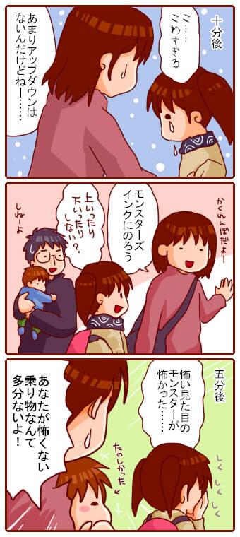 615amochi.jpg