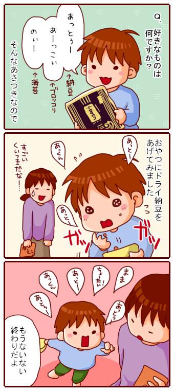 620mochi.jpg
