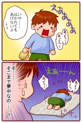 621mochi.jpg