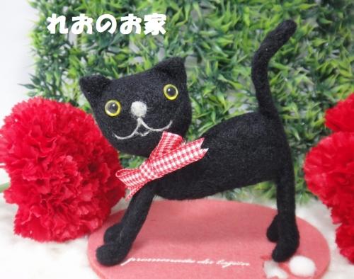 黒猫のび1