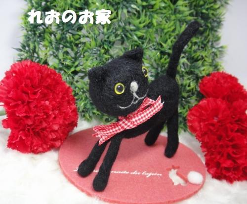 黒猫のび2