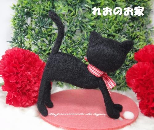 黒猫のび3