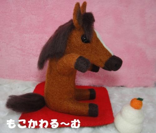 まねき馬2