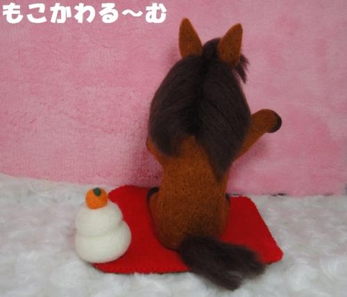 まねき馬3