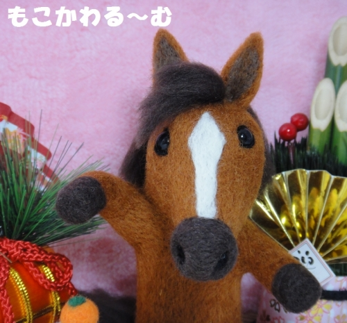 まねき馬4