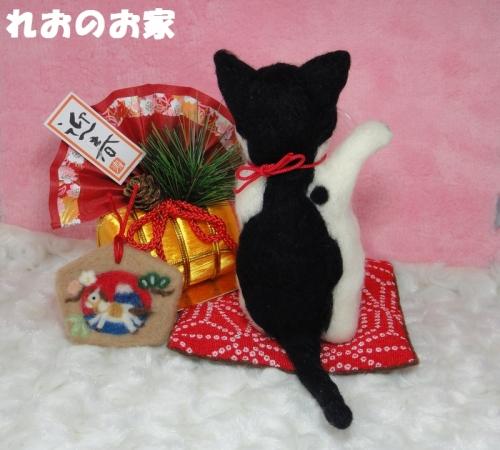 はちわれまねき猫3