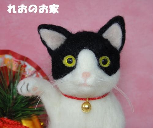 はちわれまねき猫4