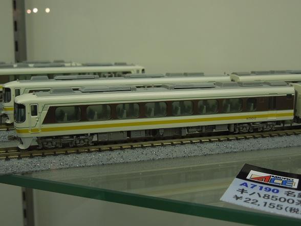 RSCN0599.jpg