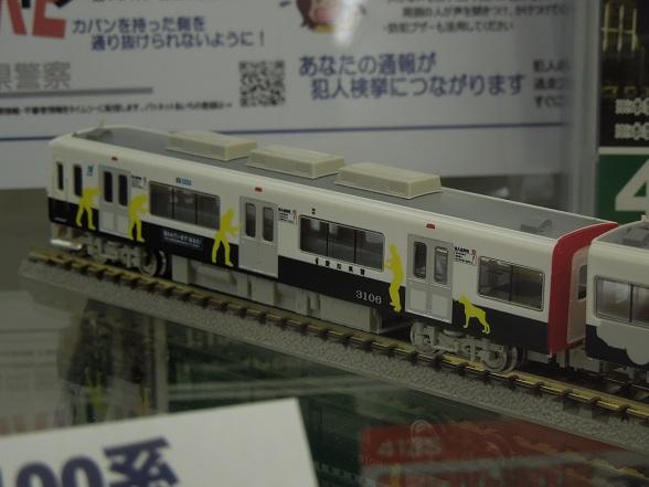RSCN0609.jpg