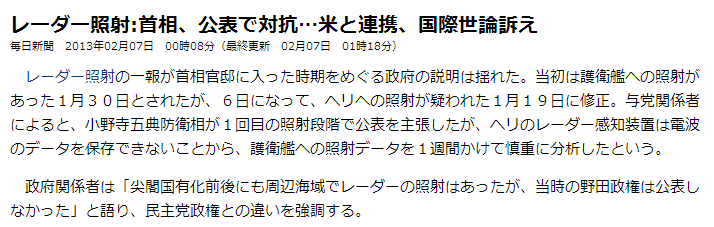 20130220160945c14.png