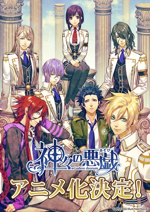 1312_anime_popup.jpg