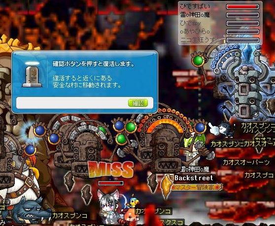 Maple120519_020234.jpg