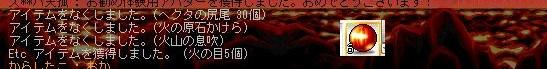 Maple120520_022145.jpg