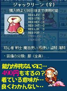 Maple130313_144552.jpg