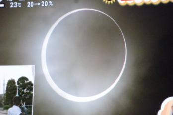 2012.5.21金環日食