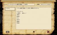 WS000001_20121111182518.jpg