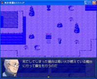 WS000016_20121211171032.jpg
