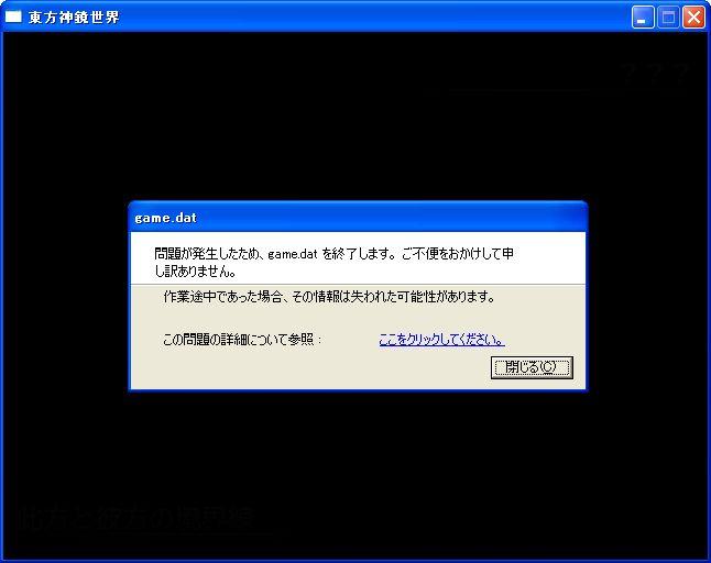 WS000183_20120529185849.jpg