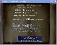 WS000243_20120820235226.jpg