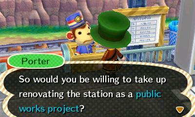 駅舎の改築依頼