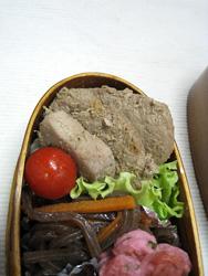 豚ヒレ肉のゴマソース焼き