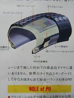 s-DSCN3616.jpg