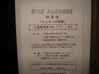 DSC05028.jpg