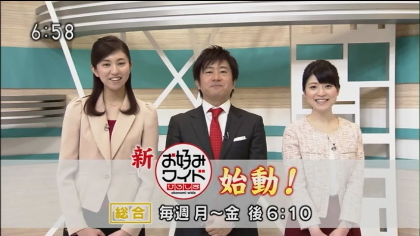 【NHK広島】小松宏司【シークレットブーツ】YouTube動画>3本 ->画像>175枚