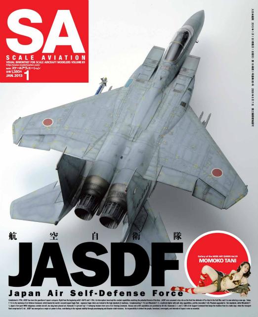 SA89_cover_E_DIC156_OL.jpg