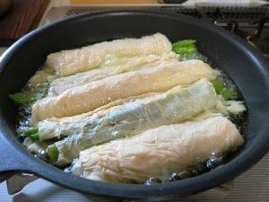 白身魚とグリーンアスパラの湯葉巻