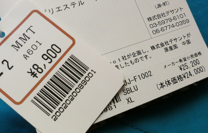 20121214-IMG_2298.jpg