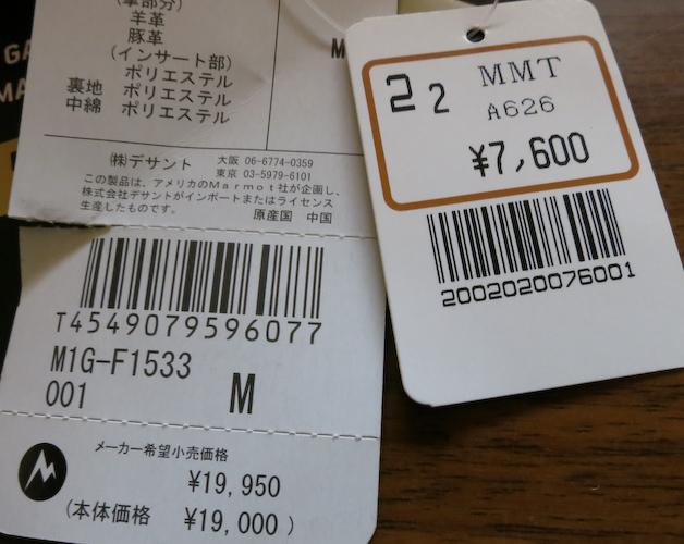 20121214-IMG_2299.jpg