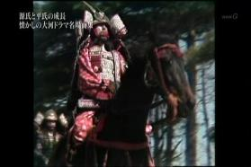 源平の起源5