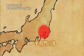 源平の起源4