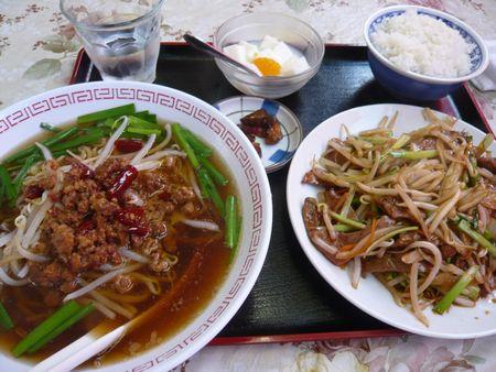 中華料理-金龍定食1