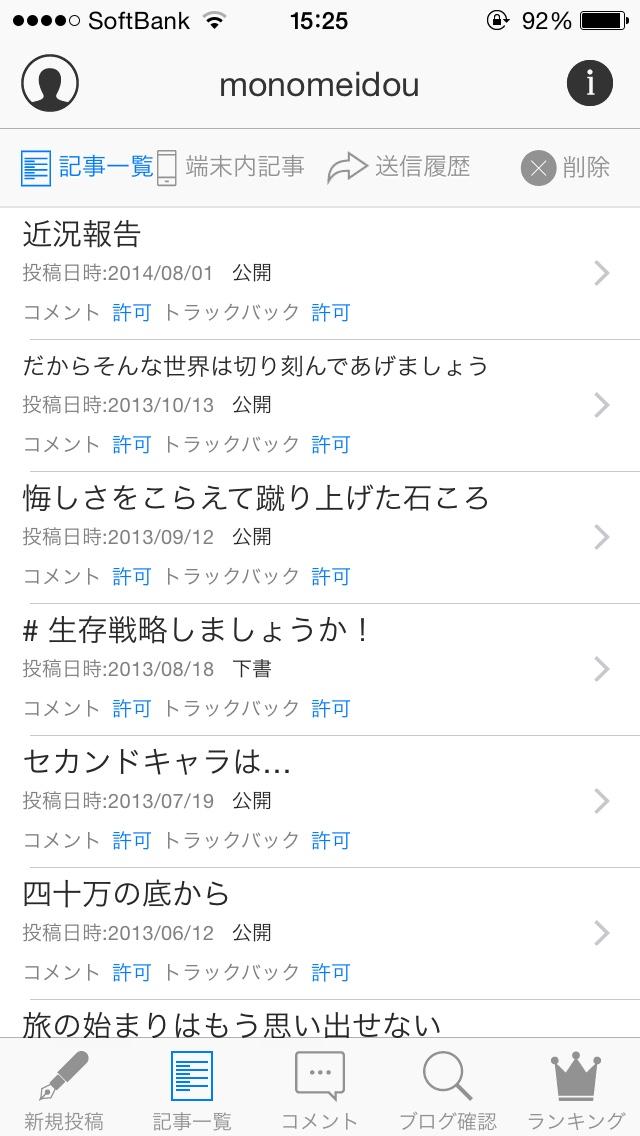 fc2blog_201411191528592f5.jpg