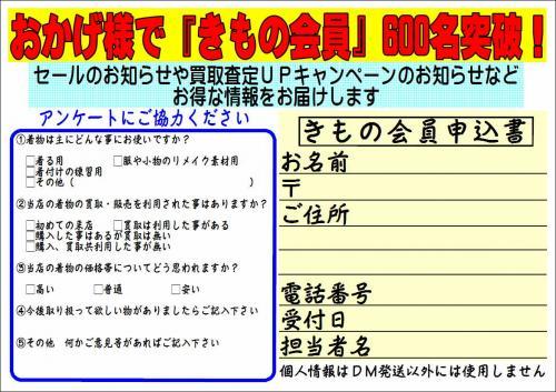 convert_20130622163441.jpg