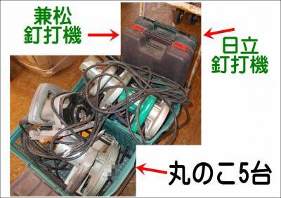 convert_20130706173814.jpg