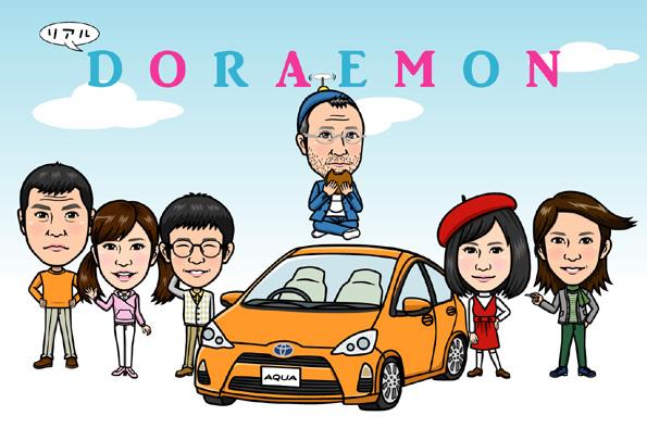 doraemon-1-2.jpg