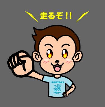 shotyu_4.jpg