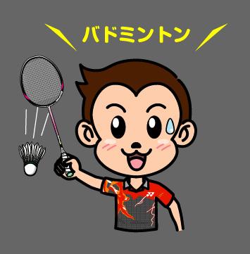 shotyu_6.jpg