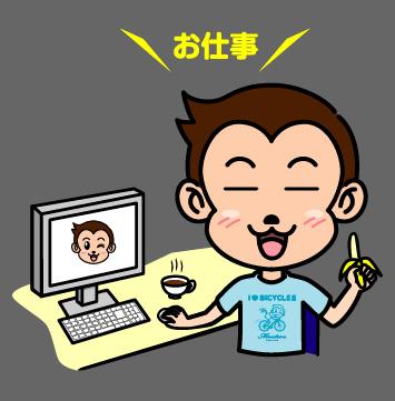 shotyu_7.jpg