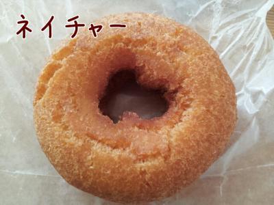ドーナツ2