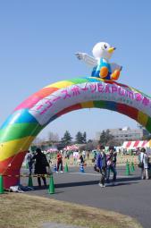 立川スポーツイベント