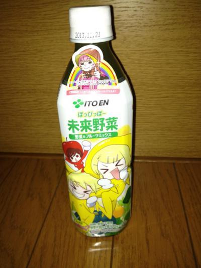 2013 04 04 ぽっぴっぽー未来野菜001